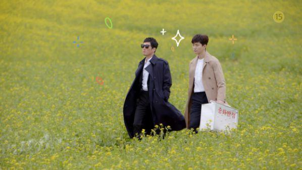wok-of-love-cua-jung-ryeo-won-junho-he-lo-teaser-sieu-bua 4