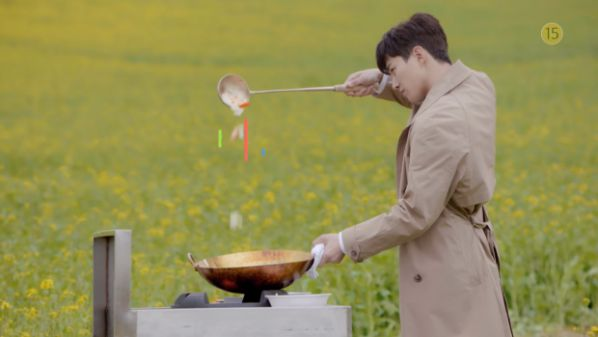 wok-of-love-cua-jung-ryeo-won-junho-he-lo-teaser-sieu-bua 6