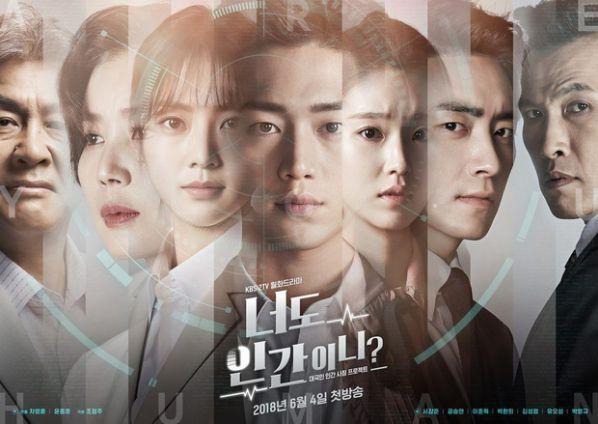 3-bo-phim-han-quoc-moi-duoc-mong-cho-nhat-thang-6-2018 1