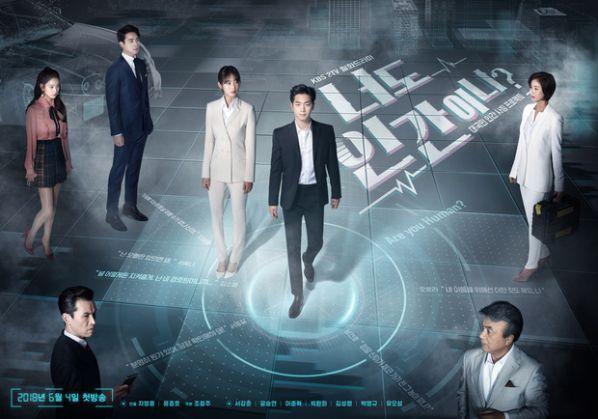 3-bo-phim-han-quoc-moi-duoc-mong-cho-nhat-thang-6-2018 2