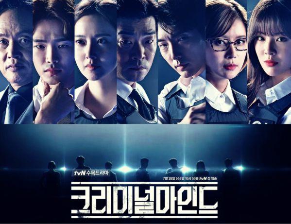 5-bo-phim-trinh-tham-dieu-tra-han-quoc-vo-cung-hack-nao 1