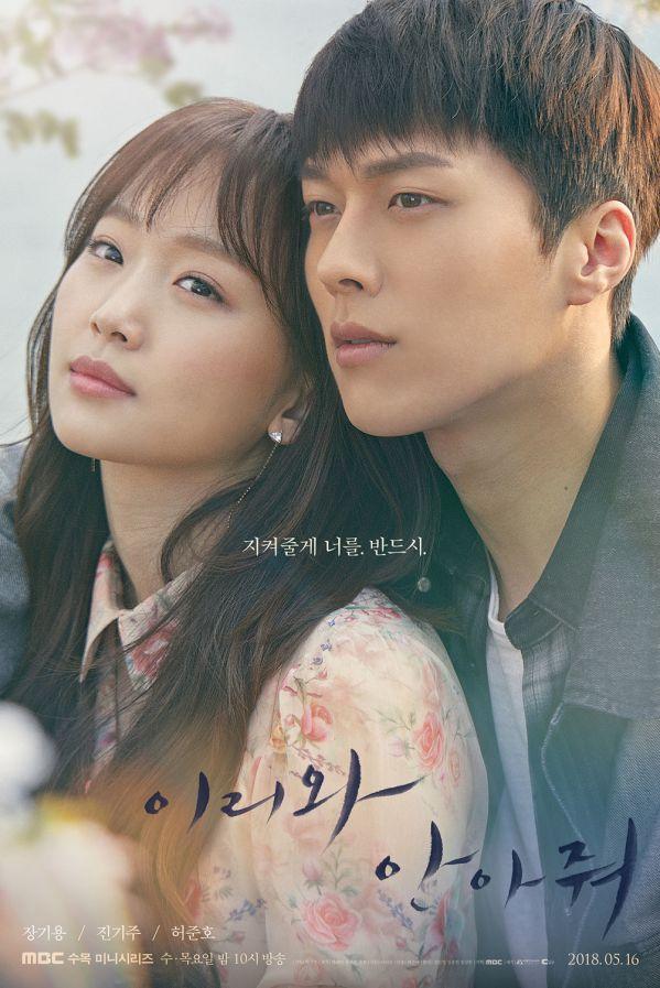bo-phim-han-nao-ban-dang-hong-nhat-nua-cuoi-thang-5-2018 4