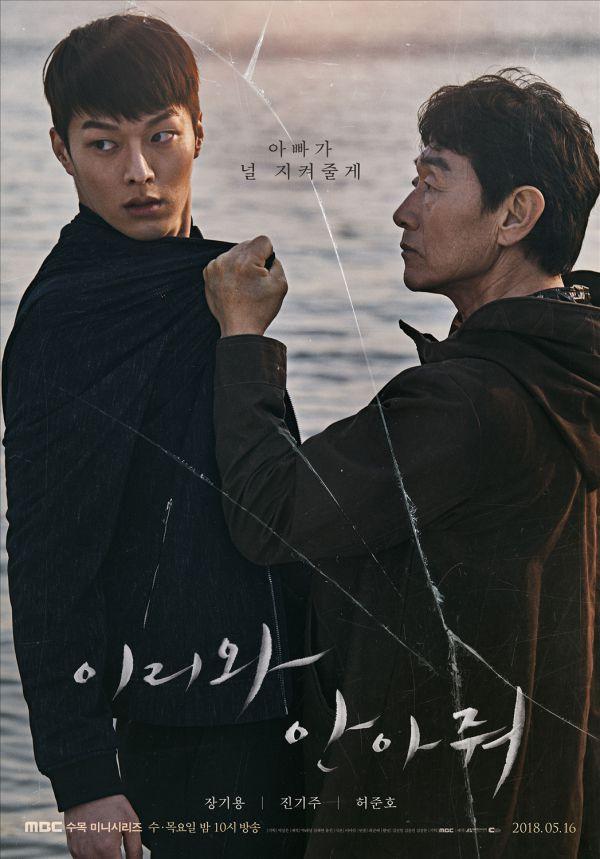 bo-phim-han-nao-ban-dang-hong-nhat-nua-cuoi-thang-5-2018 6