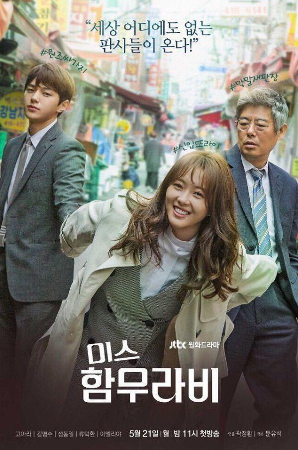 bo-phim-han-nao-ban-dang-hong-nhat-nua-cuoi-thang-5-2018 8