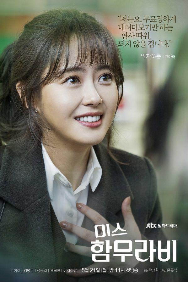 bo-phim-han-nao-ban-dang-hong-nhat-nua-cuoi-thang-5-2018 9