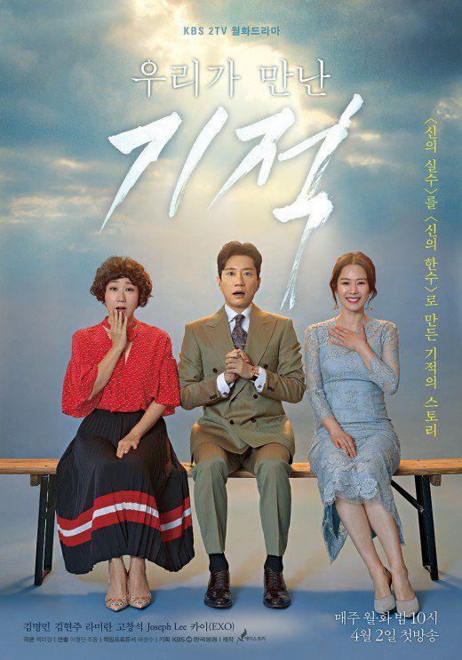 cap-nhat-rating-cua-cac-phim-bo-han-quoc-len-song-29-5-2018 1