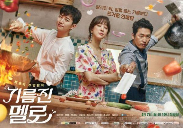cap-nhat-rating-cua-cac-phim-bo-han-quoc-len-song-29-5-2018 4