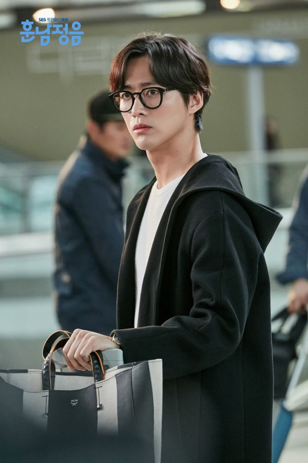 handsome-guy-and-jung-eum-phim-sieu-hai-danh-cho-ai-dang-e 3