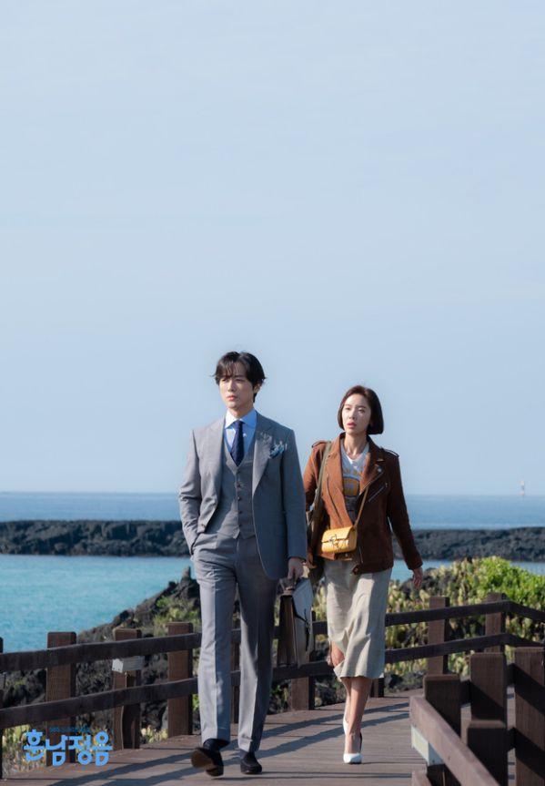 handsome-guy-and-jung-eum-phim-sieu-hai-danh-cho-ai-dang-e 6