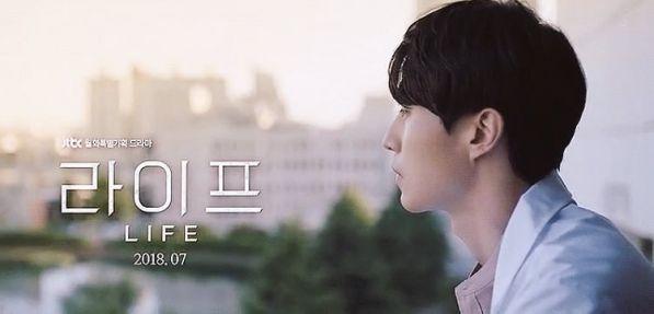 life-phim-moi-cua-lee-dong-wook-2018-vua-tung-teaser-va-poster