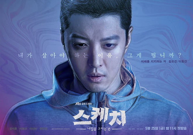 list-phim-bo-han-quoc-thang-5-2018-su-tro-lai-cua-idol-noi-tieng 32