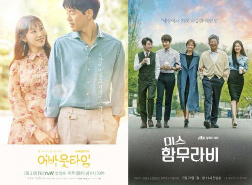 netizen-han-noi-gi-ve-phim-about-time-va-miss-hammurabi