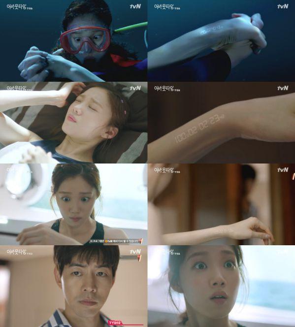 netizen-han-noi-gi-ve-phim-about-time-va-miss-hammurabi 10