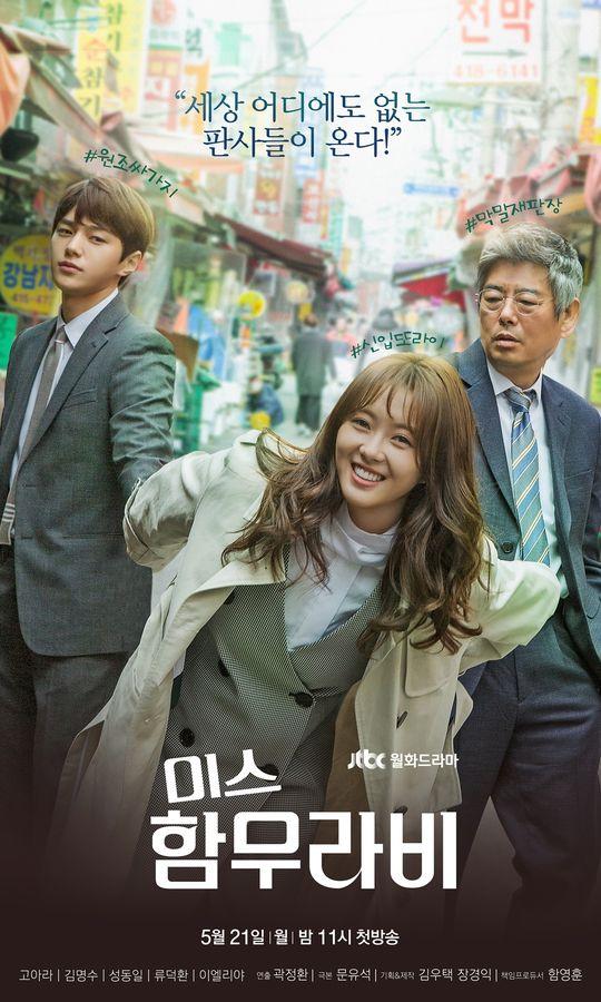 netizen-han-noi-gi-ve-phim-about-time-va-miss-hammurabi 3