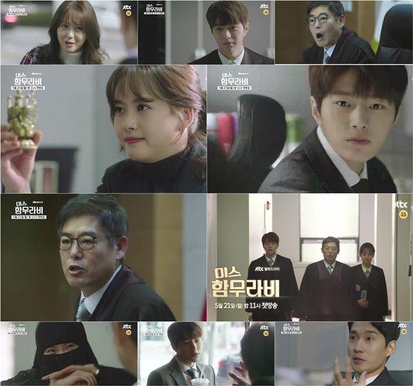 netizen-han-noi-gi-ve-phim-about-time-va-miss-hammurabi 4