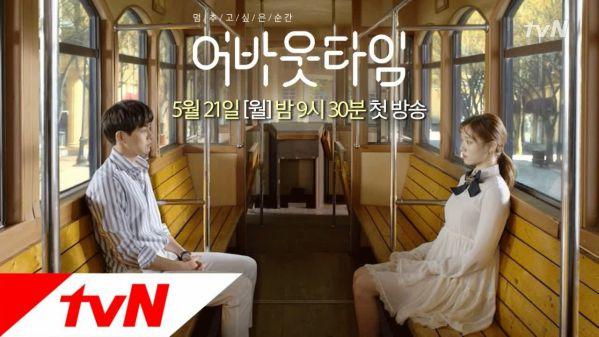 netizen-han-noi-gi-ve-phim-about-time-va-miss-hammurabi 6