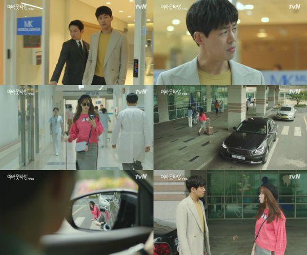 netizen-han-noi-gi-ve-phim-about-time-va-miss-hammurabi 7