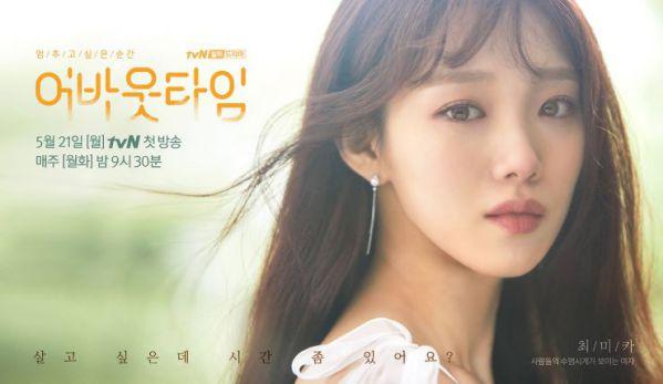 netizen-han-noi-gi-ve-phim-about-time-va-miss-hammurabi 9
