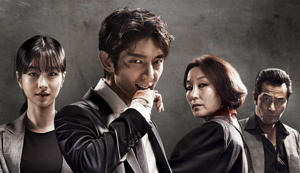 ost-lawless-lawyer-tong-hop-full-nhac-phim-luat-su-vo-luat