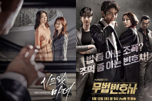 secret-mother-va-lawless-lawyer-cung-len-song-canh-tranh-rating