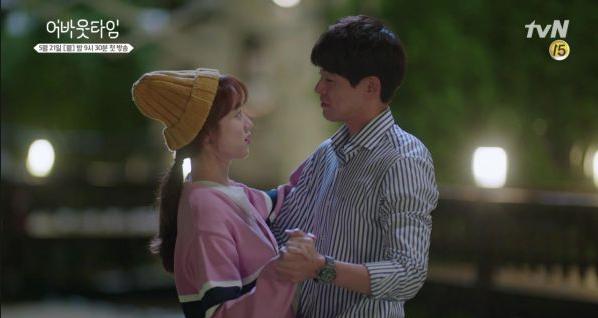 Đã Đến Lúc - About Time Hàn Quốc (2018)