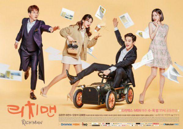 tong-hop-cac-phim-moi-nhat-cua-cac-thanh-vien-nhom-exo-2018 4