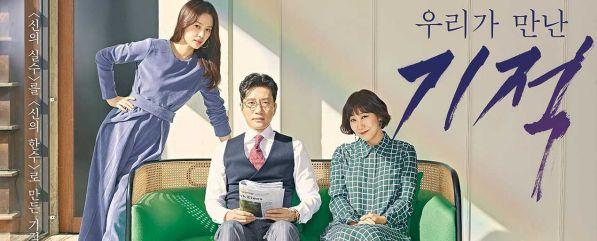 top-nhung-bo-phim-han-quoc-dang-hot-nhat-thang-5-2018 11