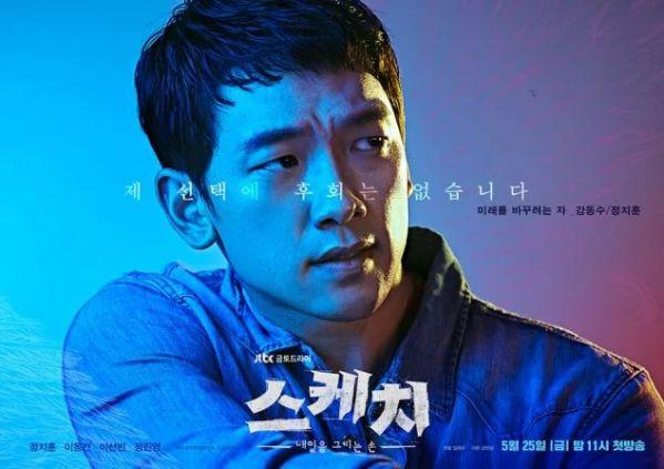 top-nhung-bo-phim-han-quoc-dang-hot-nhat-thang-5-2018 13