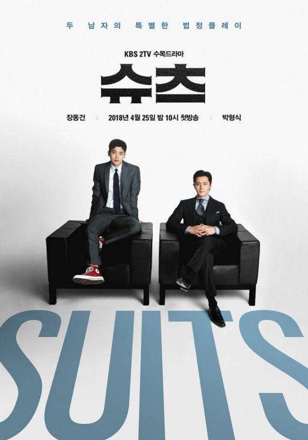 top-nhung-bo-phim-han-quoc-dang-hot-nhat-thang-5-2018 8