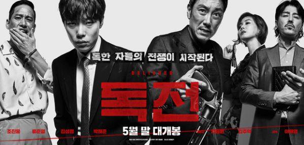top-phim-chieu-rap-thang-5-duoc-nguoi-xu-han-trong-doi-nhat 10