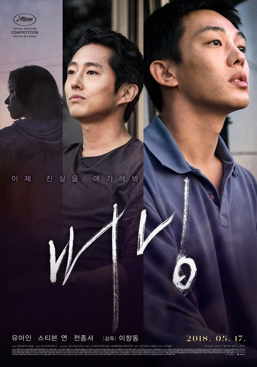top-phim-chieu-rap-thang-5-duoc-nguoi-xu-han-trong-doi-nhat 7