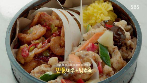 wok-of-love-chao-lua-tinh-yeu-phim-sieu-hai-lang-man-ve-am-thuc 10