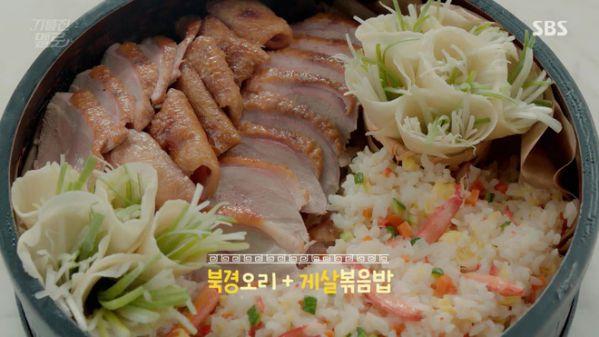 wok-of-love-chao-lua-tinh-yeu-phim-sieu-hai-lang-man-ve-am-thuc 5