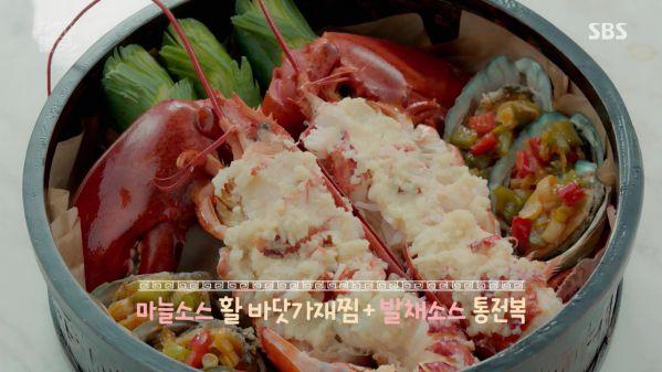 wok-of-love-chao-lua-tinh-yeu-phim-sieu-hai-lang-man-ve-am-thuc 7