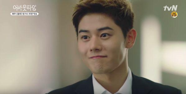 xem-about-time-khan-gia-con-rat-chu-y-den-kim-dong-joon-zea 4