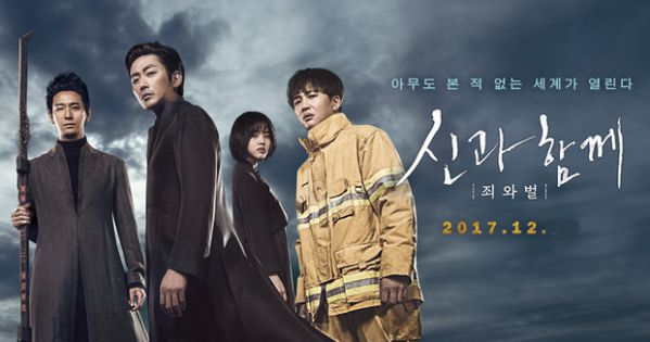 5-bo-phim-le-han-quoc-hang-bom-tan-duoc-mong-doi-nhat-he-2018