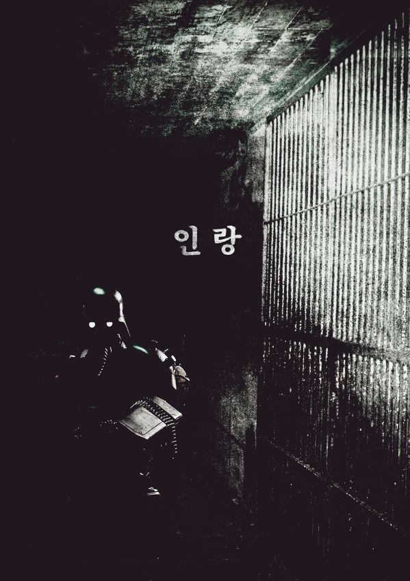 5-bo-phim-le-han-quoc-hang-bom-tan-duoc-mong-doi-nhat-he-2018 4