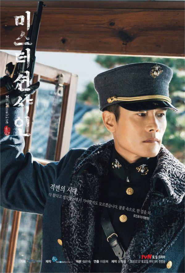 bom-tan-top-6-phim-han-quoc-sap-ra-mat-cuoi-2018-dau-2019 1
