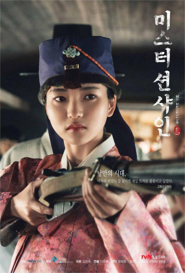 bom-tan-top-6-phim-han-quoc-sap-ra-mat-cuoi-2018-dau-2019 2