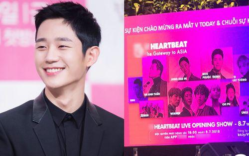hot-jung-hae-in-va-winner-se-to-chuc-fanmeeting-tai-vn-vao-8-7