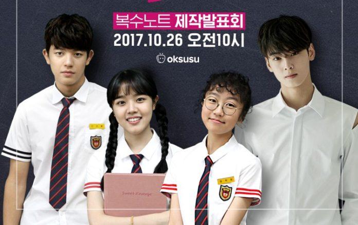 hot-kim-samuel-chinh-thuc-tham-gia-web-drama-revenge-note-2 d