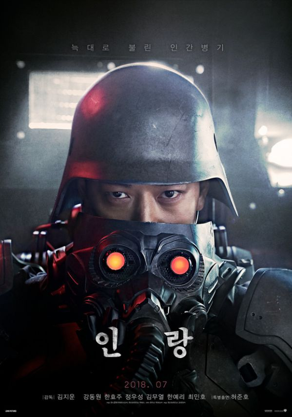 inrang-bom-tan-vien-tuong-cua-kang-dong-won-tung-trailer-man-nhan 7