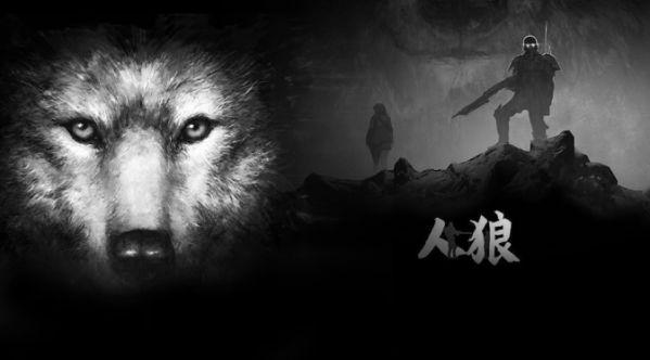 """""""Inrang"""": Bom tấn của Kang Dong Won tung trailer mãn nhãn"""