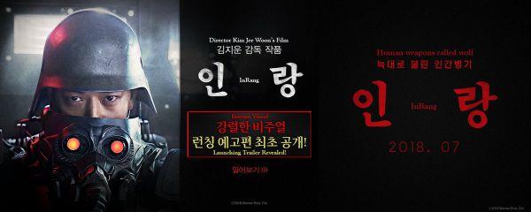 inrang-bom-tan-vien-tuong-cua-kang-dong-won-tung-trailer-man-nhan 9