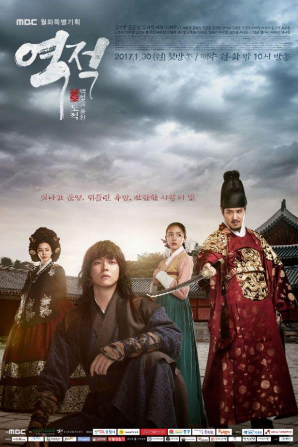 jang-hyuk-xac-nhan-tham-gia-du-an-phim-hanh-dong-bad-papa 3