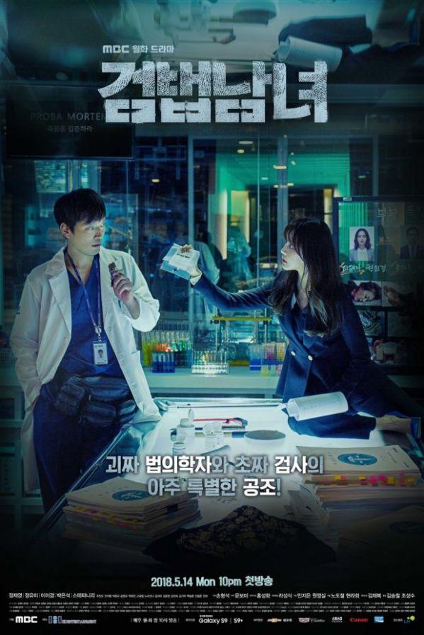 jang-hyuk-xac-nhan-tham-gia-du-an-phim-hanh-dong-bad-papa 4