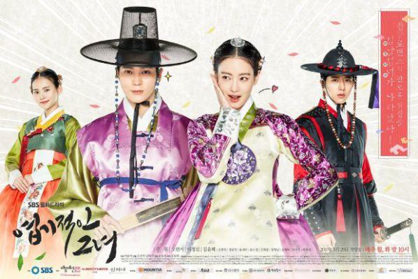nam-joo-hyuk-tro-lai-cung-du-an-phim-because-its-my-first-love 5