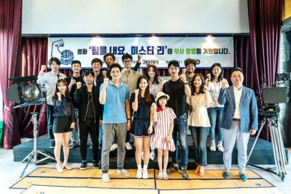 nam-joo-hyuk-tro-lai-cung-du-an-phim-because-its-my-first-love 7
