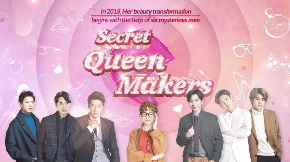 phim-ngan-secret-queen-makers-ho-tu-ca-mot-dan-my-nam-xep-hang