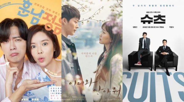 rating-cac-drama-han-ngay-31-5-suits-van-tiep-tuc-dan-dau